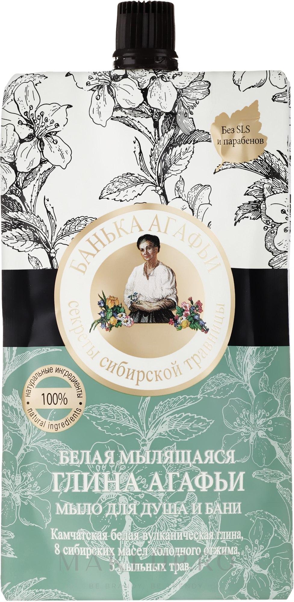 """Săpun cu argilă albă Agafia """"Săpun pentru duș și baie """" - Reţete bunicii Agafia Baia bunicii Agafia — Imagine 100 ml"""