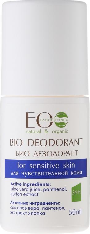 """Bio-deodorant """"Pentru pielea sensibilă"""" - ECO Laboratorie Bio Deodorant — Imagine N2"""