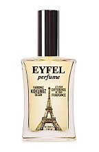 Parfumuri și produse cosmetice Eyfel Perfume H-5 - Apă de parfum