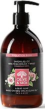 """Parfumuri și produse cosmetice Săpun lichid cu ulei de măsline """"Trandafir"""" - Saryane Olive & Moi Liquid Soap"""