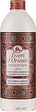 Parfumuri și produse cosmetice Tesori d`Oriente Byzantium Bath Cream - Cremă-spumă de baie