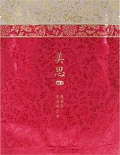 Parfumuri și produse cosmetice Mască nutritivă pentru față - Missha Cho Gong Jin Silk Mask