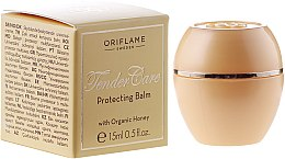 Emolient special cu miere - Oriflame Tender Care — Imagine N1