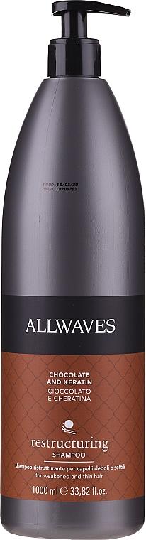 Șampon cu ciocolată și keratină - Allwaves Shampoo Chocolate and Keratin Weakened Thin Hair