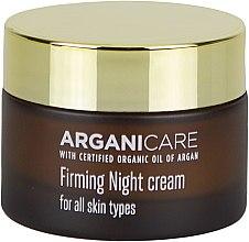 Parfumuri și produse cosmetice Cremă cu efect de întărire de noapte pentru față - Arganicare Shea Butter Firming Night Cream