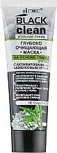 Parfumuri și produse cosmetice Mască de curățare pentru față - Vitex Black Clean