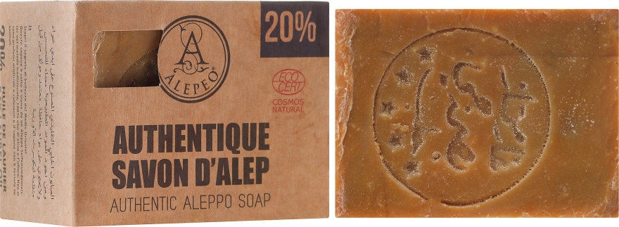 Săpun Alep - Alepeo Authentic Aleppo Soap 20%