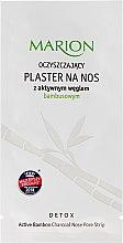 Parfumuri și produse cosmetice Plasture pentru curățarea porilor cu cărbune activ - Marion Detox Cleansing Nose Plaster