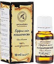 """Parfumuri și produse cosmetice Ulei esențial """"Rozmarin"""" - Aromatika"""