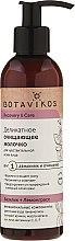 Parfumuri și produse cosmetice Lăptișor delicat pentru tenul sensibil - Botavikos Recovery & Care