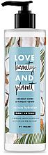 """Parfumuri și produse cosmetice Loțiune de corp """"Hidratarea seducătoare"""" - Love Beauty&Planet Luscious Hydration Body Lotion"""