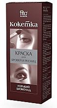 Parfumuri și produse cosmetice Vopsea pentru sprâncene și gene - Vopsea pentru sprâncene (Neagră)