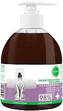Parfumuri și produse cosmetice Săpun cu ulei de lavandă - Ecocera Medical Potassium Soap With Lavender Oil