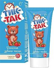 """Parfumuri și produse cosmetice Pastă de dinți pentru copii """"Tik-Tak"""" cu aromă de căpșună - Svaboda"""