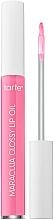 Parfumuri și produse cosmetice Ulei de buze - Tarte Cosmetics Maracuja Glossy Lip Oil