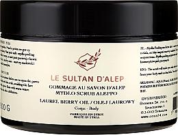 Parfumuri și produse cosmetice Săpun-scrub de duș - Biomika Scrub-soap