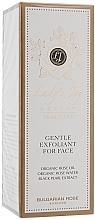 Parfumuri și produse cosmetice Exfoliant pentru față - Bulgarian Rose Lady's Joy Luxury Gentle Exfoliant For Face