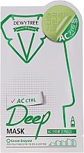Parfumuri și produse cosmetice Mască de curățare cu mentă calmantă pentru față - Dewytree AC Control Deep Mask