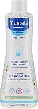 Parfumuri și produse cosmetice Lapte de curățare pentru copii - Mustela No Rinse Cleansing Milk