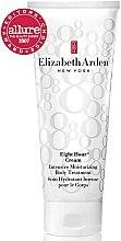 Parfumuri și produse cosmetice Cremă hidratantă - Elizabeth Arden Eight Hour Intensive Moisturizing Body Treatment