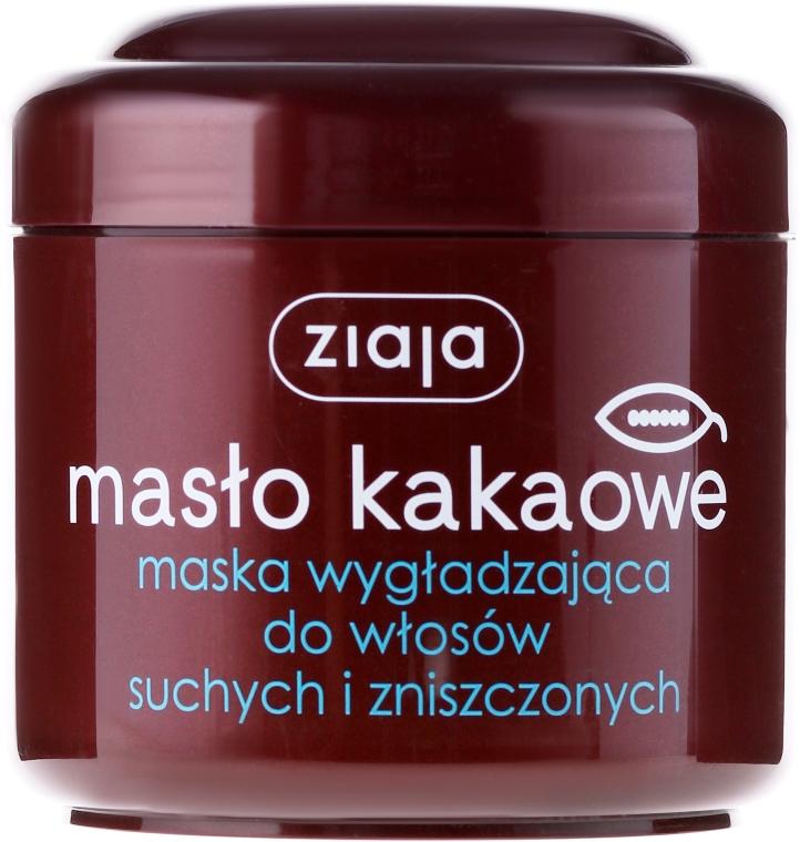 """Mască pentru păr uscat și deteriorat """"Unt de cacao"""" - Ziaja Mask for Dry and Damaged Hair"""