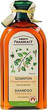 """Parfumuri și produse cosmetice Șampon """"Zinc și gudron de mesteacăn"""" - Green Pharmacy"""