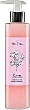 Parfumuri și produse cosmetice Gel de spălare cu ulei din semințe de bumbac - Scandia Cosmetics Cotton