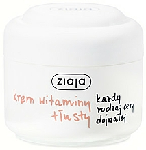 """Parfumuri și produse cosmetice Cremă de față """"Vitamine"""" - Ziaja Face Cream"""