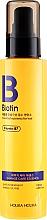 Parfumuri și produse cosmetice Esență pentru păr deteriorat - Holika Holika Biotin Damage Care Essence