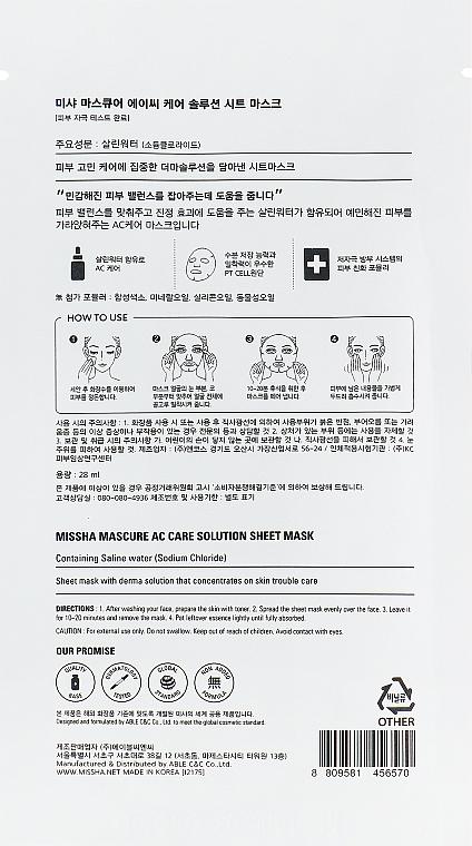 Mască hidratantă cu apă sărată pentru față - Missha Mascure AC Care Solution Sheet Mask Saline Water — Imagine N2