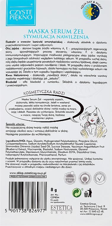 Mască-ser pentru față - Czyste Piekno Face Mask Serum Gel — Imagine N2