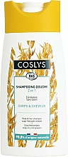Parfumuri și produse cosmetice Șampon fără săpun - Coslys Body Care Body And Hair Shampoo With Cereals