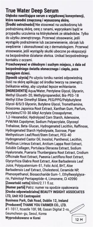 Ser profund hidratant antirid pentru față - Thank You Farmer True Water Deep Serum — Imagine N3