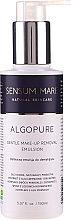 Parfumuri și produse cosmetice Emulsie demachiantă blândă - Sensum Mare Algopure Gentle Emulsion For Make-Up Removal