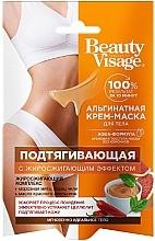 """Parfumuri și produse cosmetice Cremă-mască alginată de corp """"Fermitate"""" - Fito Cosmetică Beauty Visage"""