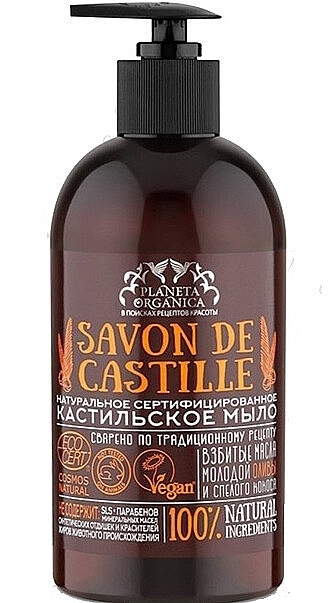 "Săpun lichid ""Castilia"" - Planeta Organica Savon De Castille"
