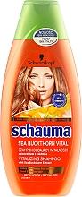 """Șampon """"Energie de cătină"""", pentru vitalitatea părului epuizat - Schwarzkopf Schauma Shampoo — Imagine N3"""