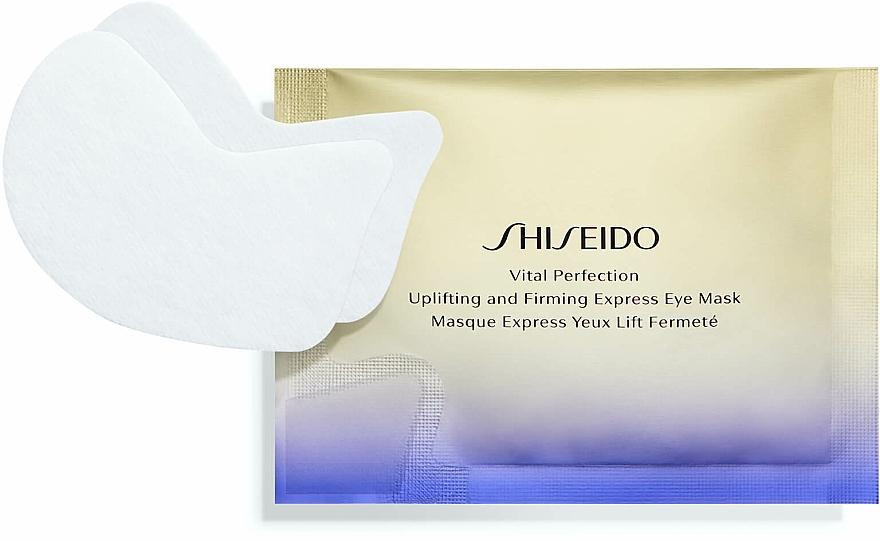 Set - Shiseido Vital Perfection (eye/cr/15ml + conc/5ml + cr/5ml + mask/1pcs) — Imagine N11