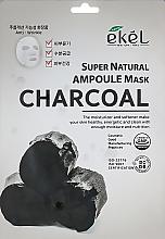 Parfumuri și produse cosmetice Mască de țesut cu extract de cărbune - Ekel Super Natural Ampoule Mask Charcoal