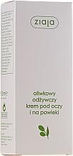 """Parfumuri și produse cosmetice Cremă pentru pielea din jurul ochilor """"Nutriție intensă"""" - Ziaja Natural Olive Eye Cream"""