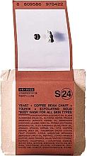 Parfumuri și produse cosmetice Ulei de corp - Toun28 S24 Yeast + Coffee Body Wash Soap