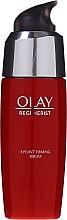 Parfumuri și produse cosmetice Ser pentru fermitatea pielii feței - Olay Regenerist 3 Point Lightweight Firming Serum