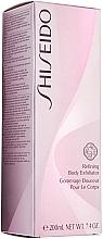 Scrub pentru corp - Shiseido Refining Body Exfoliator — Imagine N3