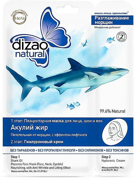 """Mască în două etape """"Ulei de rechin"""" - Dizao — Imagine N1"""
