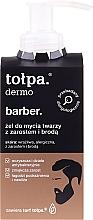 Parfumuri și produse cosmetice Gel pentru față și barbă - Tolpa Dermo Man Facial and Beard Gel Wash