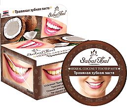 Parfumuri și produse cosmetice Pastă cu extract de cocos pentru dinți - Sabai Thai Herbal Coconut Toothpaste