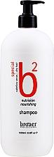 Parfumuri și produse cosmetice Șampon hidratant - Broaer B2 Nourishing Shampoo