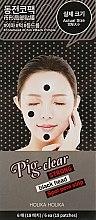 Parfumuri și produse cosmetice Patch-uri de curățare pentru față - Holika Holika Pig Nose Clear Strong Blackhead Spot Pore Strip