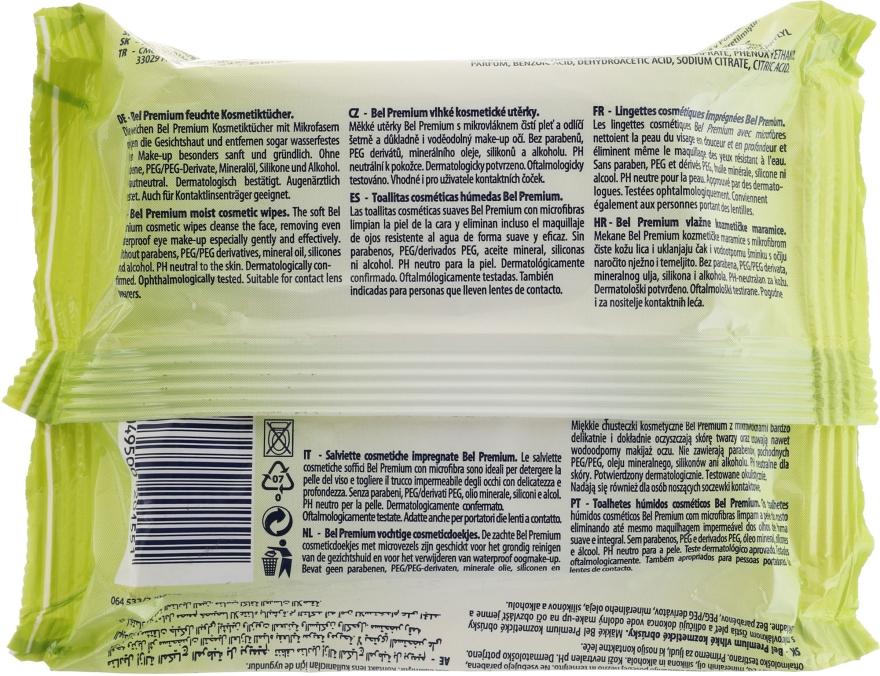 Șervetele demachiante - Bel Premium Cosmetic Napkins — Imagine N2