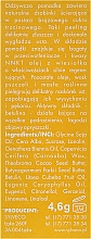 Scrub nutritiv pentru buze - Sylveco Rich Exfoliating Lip Balm — Imagine N3